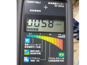 放射能測定器 表示