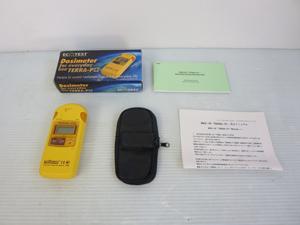 放射能測定器一式