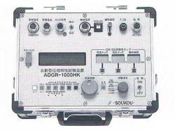 双興電機 位相特性試験装置