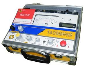 高電圧絶縁抵抗計 ハイビットメガ