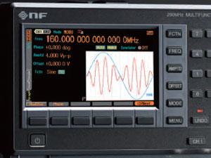信号発生器 液晶画面 鮮明