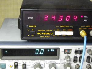 周波数カウンタ 接続