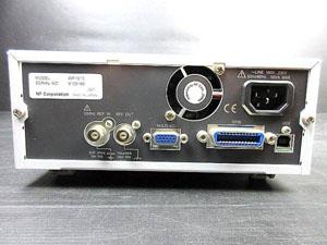 信号発生器 仮査定前の確認事項