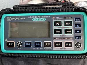 太陽光測定器 液晶画面