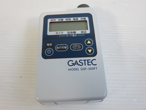GASTEC ガステック 自動ガス採取装置