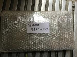 ゲージブロックの梱包