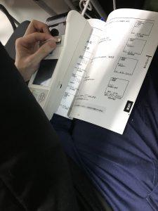 測定器 検品風景