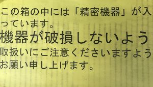 オリジナル 文章張り紙