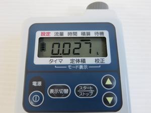 ガス検知器の使い方