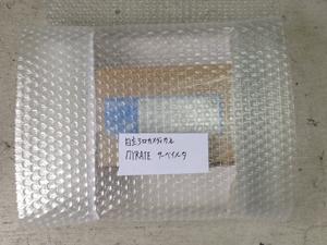 サーベイメーターの梱包