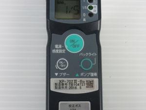 ガス検知器の修理方法