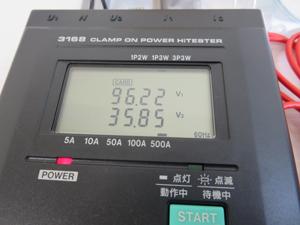 日置電機の使い方