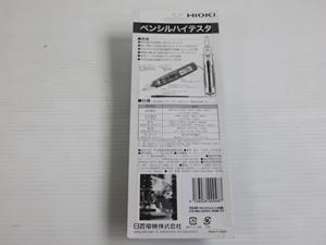 HIOKI 日置 ペンシル形テスタ 未開封品
