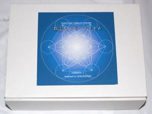 数霊セラピーシステムを買取したお客様の体験談