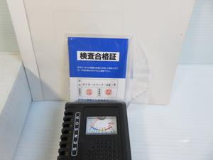 ガイガーカウンター 校正(検査)証明書