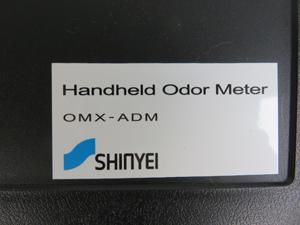 SHINEI 神栄 ハンディにおいモニター 品番 製品名