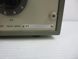 横河 ダイヤル可変抵抗器 シリアルナンバー