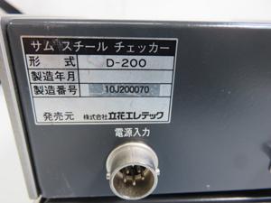 立花エレテック サム・スチールチェッカー 品番