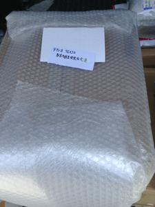 テクシオ TEXIO製品の梱包