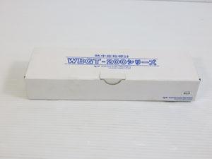 京都電子工業 KEN 熱中症指標計