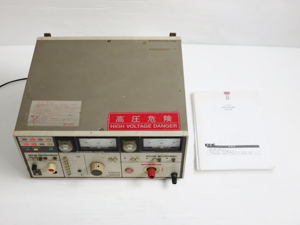 菊水 耐電圧 絶縁抵抗試験器 買取