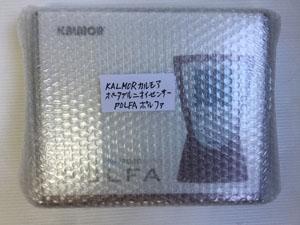 カルモア ポータブルニオイセンサーPOLFA ポルファ 臭気測定器の梱包