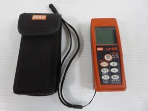 マックス MAX レーザー距離測定計 買取